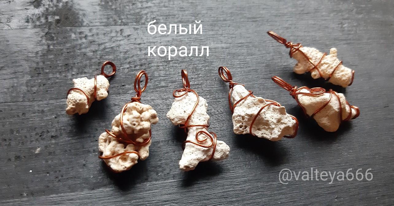 Натуальные камни. Талисманы, амулеты из натуральных камней NF-WXDw20bk