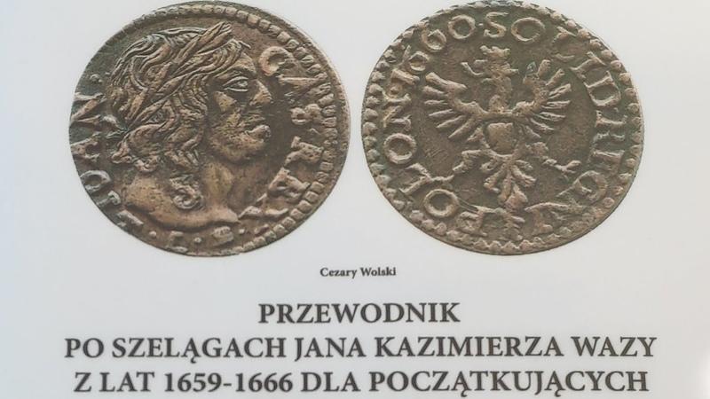 SZELĄGI KORONNE 1659 - 1665 / КОРОННЫЕ СОЛИДЫ 1659 -1665 гг.