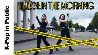 """[K-POP IN PUBLIC, UKRAINE] ITZY """"마.피.아. In the morning""""__ dance cover by CBN (시비엔) duo ver."""