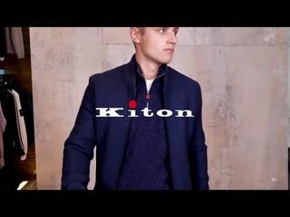 Новая коллекция Kiton // Мужской образ casual // Фирменный бутик в Лакшери Store // Тренды 2020-2021
