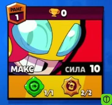 В сникпике от ММА была показана новая иконка