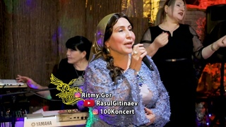 21 Патимат Расулова – «Милый»