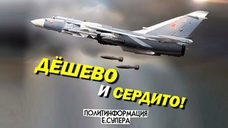 Россия дала ответ на высокоточное оружие США