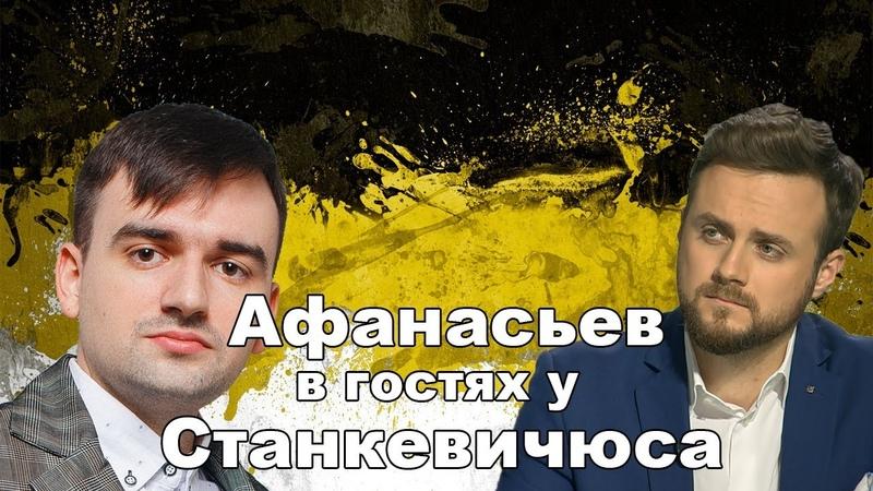 Стрим с католиком-минархистом. В гостях Андрей Афанасьев, ведущий Царьграда.