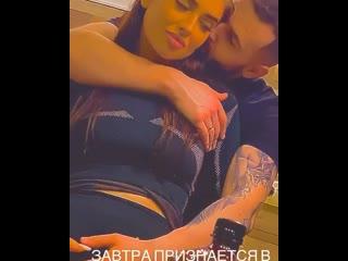 Татьяна Мусульбес с мужем 😍 Милена говорит, что Таня беременна)