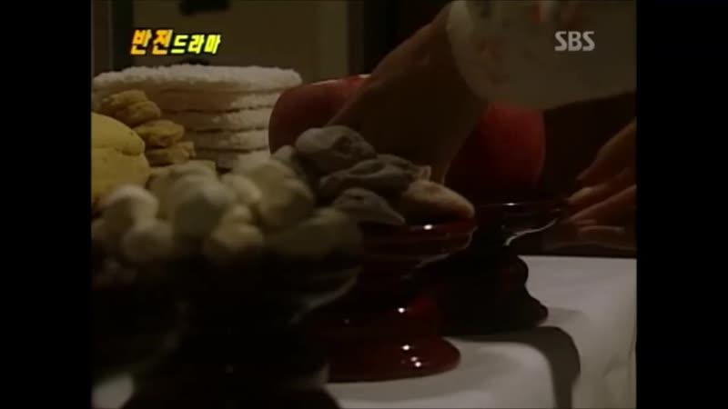RAW E36 Father and Son Andy Banjun Drama