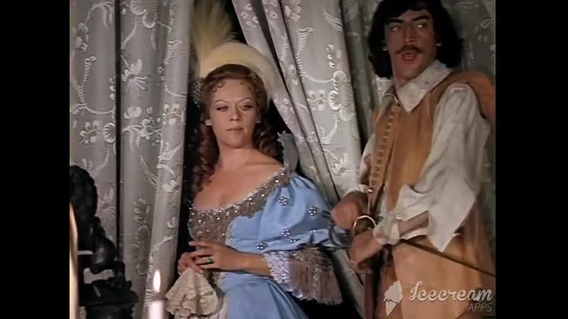 ДАртаньян и Три мушкетёра - Королева а он страдает, хорошо - Алиса Фрейндлих (скачатьвидеосютуба.рф).mp4