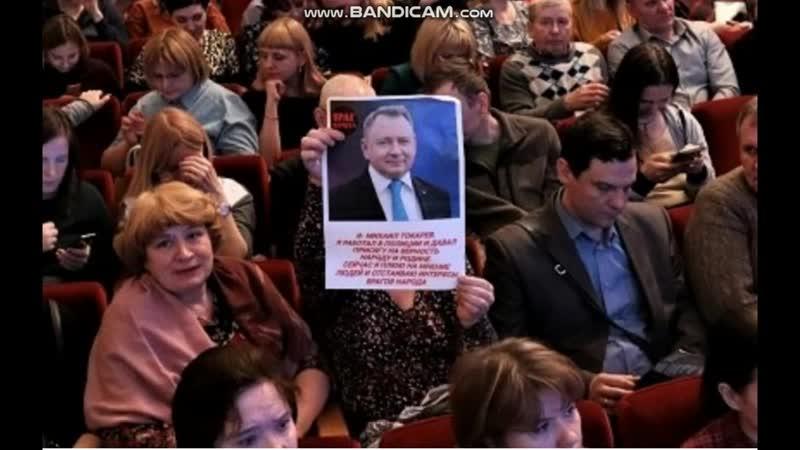 20 февраля 2020 г Сергиев Посад Тяпкина публично оскорбляет представителя власти Главу городского округа М Токарева