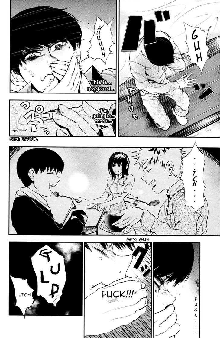 Tokyo Ghoul, Vol.2 Chapter 12 Mission, image #5