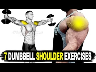 7 Wide Shoulder Workout With Dumbbell Only 🔥