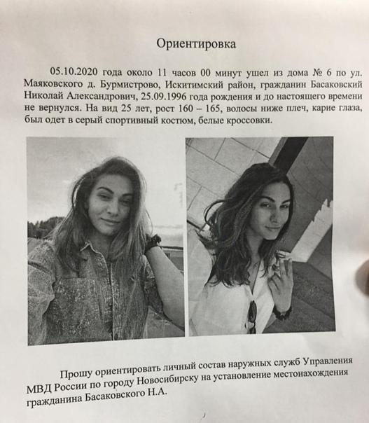 Полицейский из ревности убил свою девушку-трансгендера Полиция Новосибирской области задержала 20-летнего сотрудника патрульно-постовой службы Железнодорожного района Новосибирска,