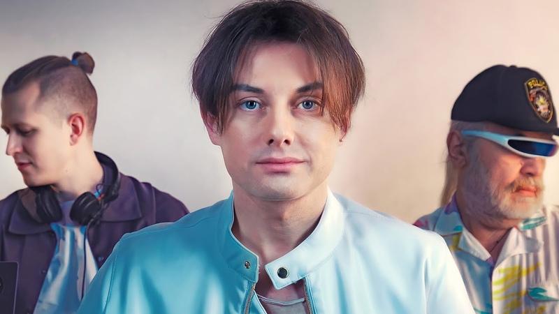 Проект НаЗаре (О.Парастаев С.Арутюнов) DJ DimixeR - На Заре 2020 | Премьера клипа 4k
