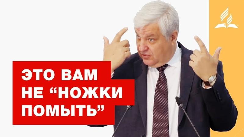 Что произошло в верхней горнице Вадим Кочкарев Проповеди Адвентисты Седьмого Дня