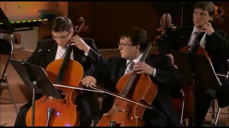 В А Моцарт Дивертисмент № 3 KV 138 Виртуозы Москвы