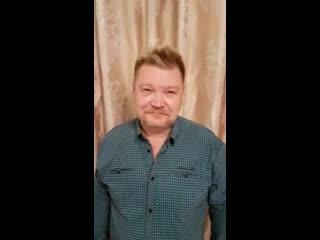 Николай Бандурин приглашает (360p).mp4