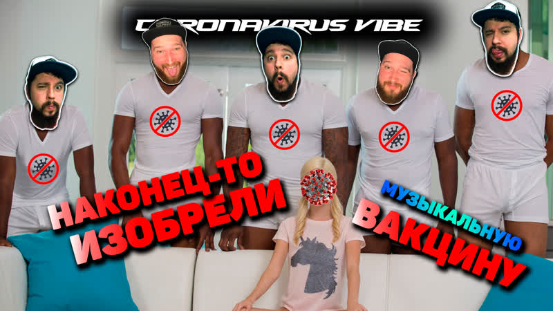 16.05 [LIVE] MaxLed Aggi Dj Set | Coronavirus vibe