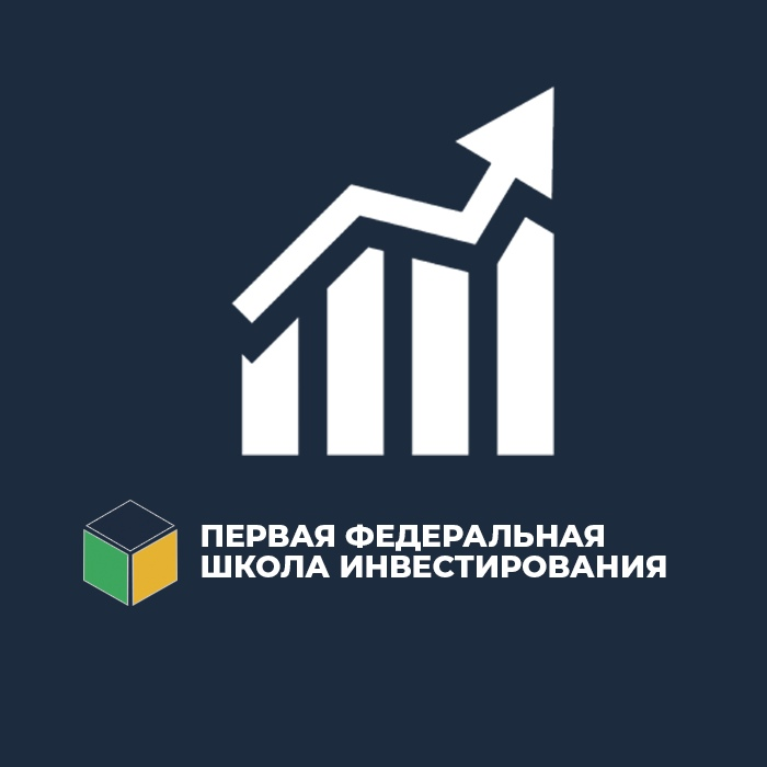 Афиша Новосибирск Бесплатный семинар школы инвестирования