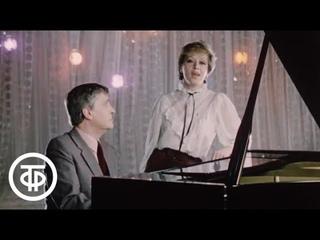"Алиса Фрейндлих и Олег Басилашвили ""Доброй ночи, москвичи"" (Дорогие мои москвичи) (1984)"