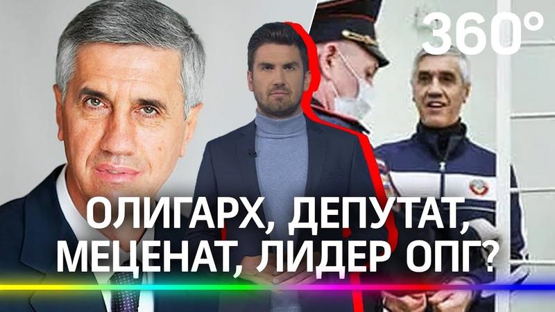 Заказал 2 убийства и попросился в Единую Россию алюминиевый магнат Быков сядет пожизненно