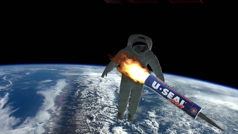 U Seal космическое качество