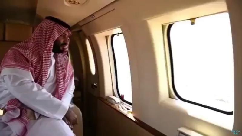 Saudi prince style