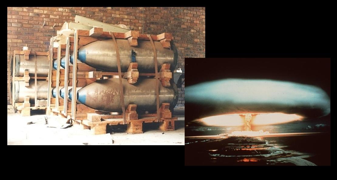 Ядерные бомбы