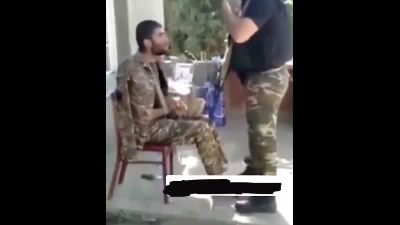 Азербайджанские военные унижают армянского военнопленного