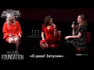 Интервью | скриннинг «sag-aftra».. часть 2 [rus sub]