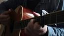 к'AVERS - СТОП МУЗЫКА | Кавер на гитаре |