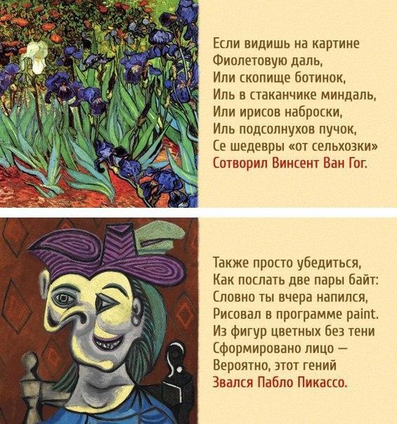 Фото №456281338 со страницы Сергея Рудакова
