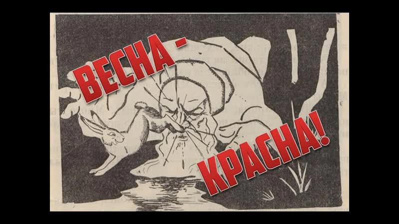 Весна красна Мурзилка 1924 01