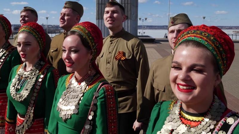 Быдӟым Вормонлы сӥзем флешмоб ялэмын Приволжск федерал округын ВИДЕО