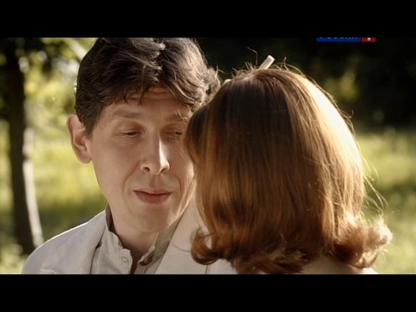 Сезон 1 Серия 3 Дорогой мой человек DVD