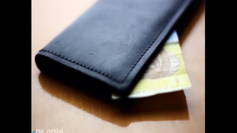 НБУ изымает из обращения банкноты выпуска до 2003 года