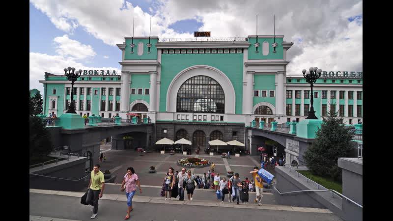 №3 Барабинск Каргат Новосибирск Тайга