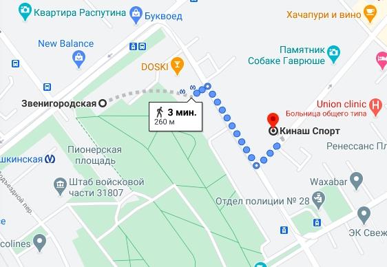 Наш новый SUPER магазин в Санкт-Петербурге, изображение №10