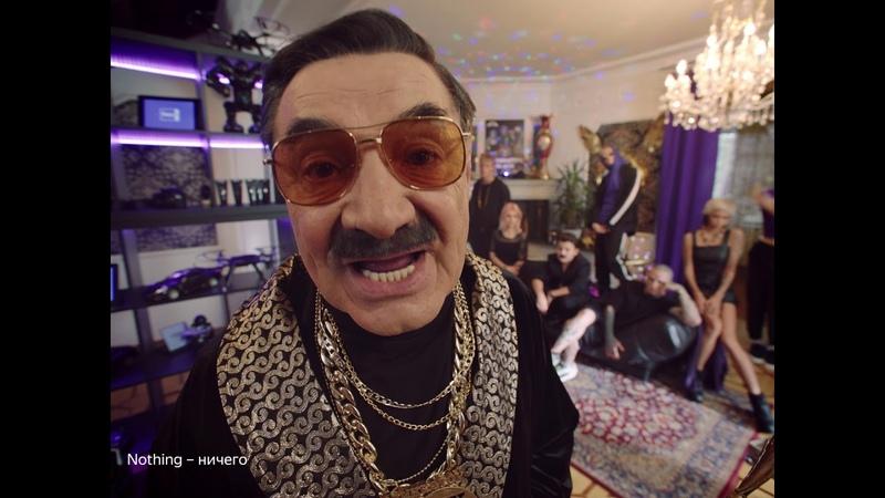 Панкратов-Чёрный на Беру (Чёрная пятница) 80s