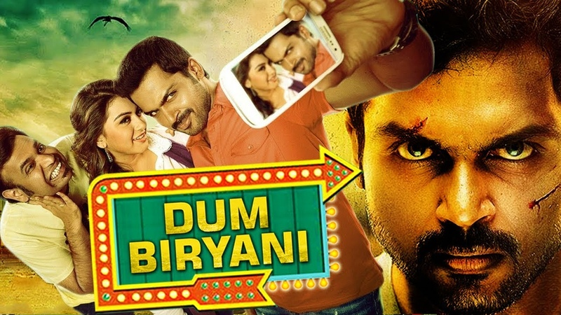 Dum Biryani (Biriyani) Hindi Dubbed Full Movie | Karthi, Hansika Motwani, Premgi Amaren