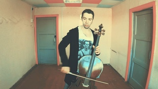 David Bowie - The Man Who Sold the World (cello & voice by Yegor Baranov)