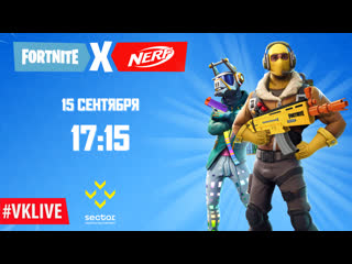 Sector reality [fortnite x nerf]