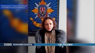 "Оскорбление сотрудника РОВД в ""Каратели Беларуси"""
