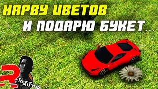 ВЕСЕНЕЕ ОБНОВЛЕНИЕ + РОЗЫГРЫШ 5 ГЕЛИКОВ    RAGE MTA #1