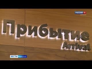 Завершилось строительство нового аэропорта Петрозаводск