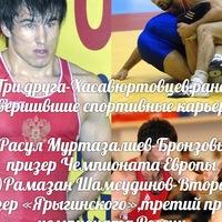 Али Курбанов