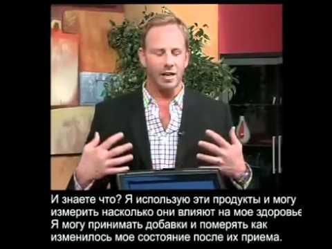 Ян Зеринг звезда Беверли Хиллз 90210 говорит о Nu Skin