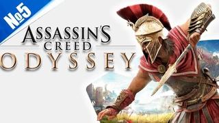 Скидка 70% - Assassin's Creed Odyssey №5 (250 лайков👍= +1ч стрима)