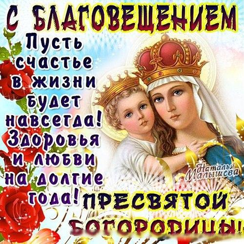 https://sun9-16.userapi.com/c540100/v540100780/424dc/wOLBShudQ88.jpg