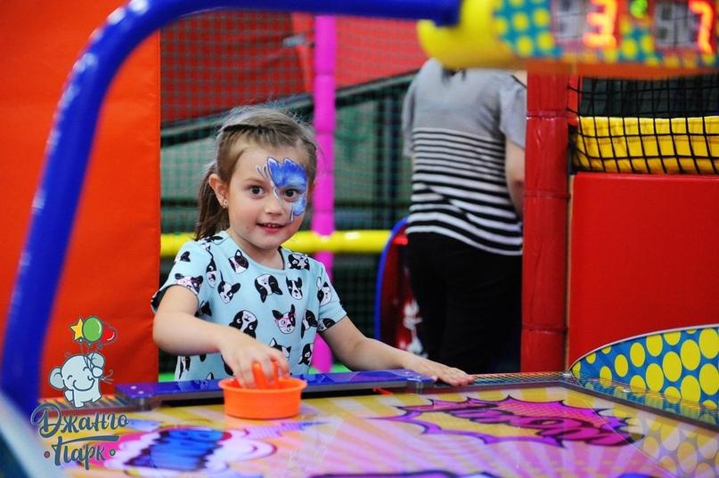Кейс: 1000 человек на открытие детского парка по 20 руб, изображение №5
