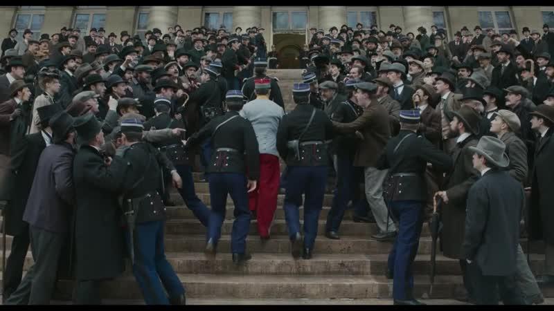 Офицер и шпион - в кино с 27 февраля 2020 года