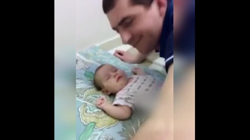 Любовь родителей бесценна